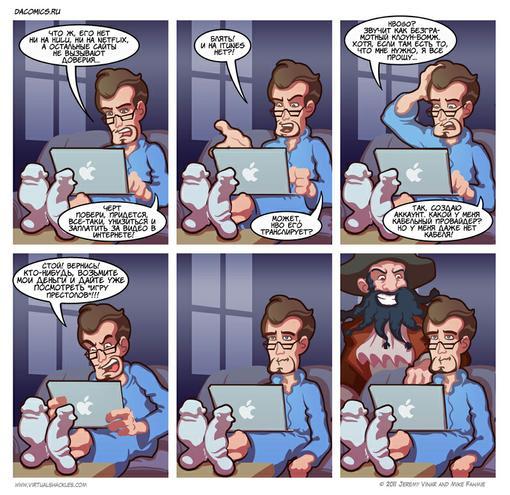 Big as the wall - skitter comic strip