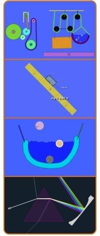 Привет канобу! Я хочу рассказать про замечательную физическую песочницу Algodoo/Phun (Algodoo - платная версия. Phun ... - Изображение 3