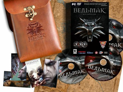 Продаю коллекционное издание Ведьмак все что в него входит смотрите на изображении! стоимость 900 рублей - Изображение 1
