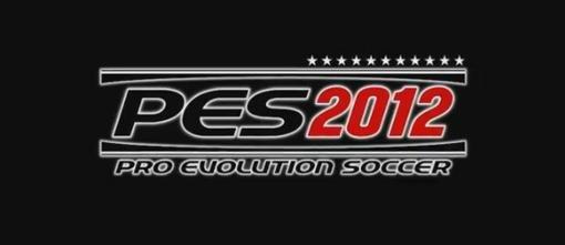 1С-СофтКлаб выступит официальным российским дистрибьютором игры Pro Evolution Soccer 2012 — нового сезона всемирно и ... - Изображение 1