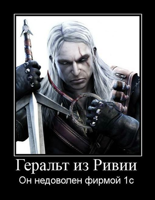 Доброго времени суток, Канобу. Хочется высказаться о наболевшем. А именно о Ведьмаке: Убийце Королей. Не так давно я ... - Изображение 1