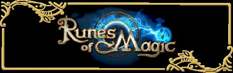Администрация Runes of Magic с радостью поздравляет своих пользователей с маленьким, но важным юбилеем! Ровно два го ... - Изображение 1