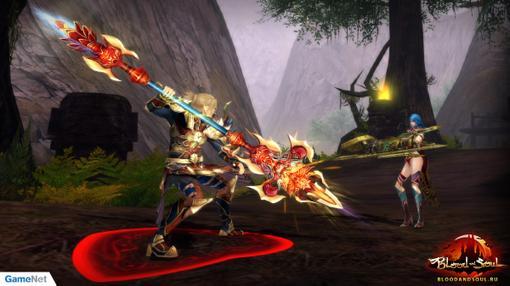 Компания GameNet сообщает о том, что Blood and Soul начинает большой розыгрыш призов среди участников закрытого бета ... - Изображение 1