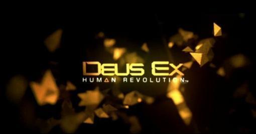 Интернет изобилует информацией, что бета версия Deus Ex: Human Revolution была украдена и слита в сеть разработчиком ... - Изображение 1