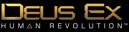 Печальная участь постигла проект Deus Ex: Human Revolution – Steam-версия превью-билда игры была слита в сеть. Кто-т ... - Изображение 1