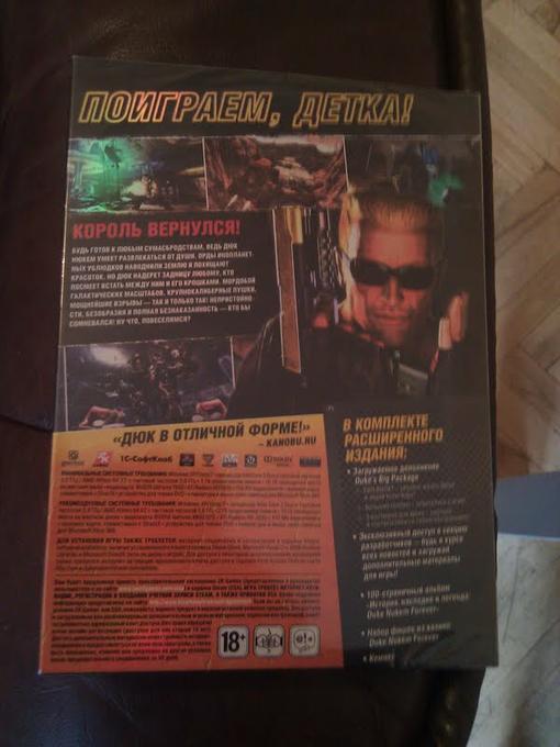 Пост в «Паб» от 03.06.2011 - Изображение 1