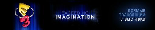 Приветствую всех жителей портала KANOBU.RU! Сегодня стартует главное игровое событие года - E3 2011Не долго думая, н ... - Изображение 1