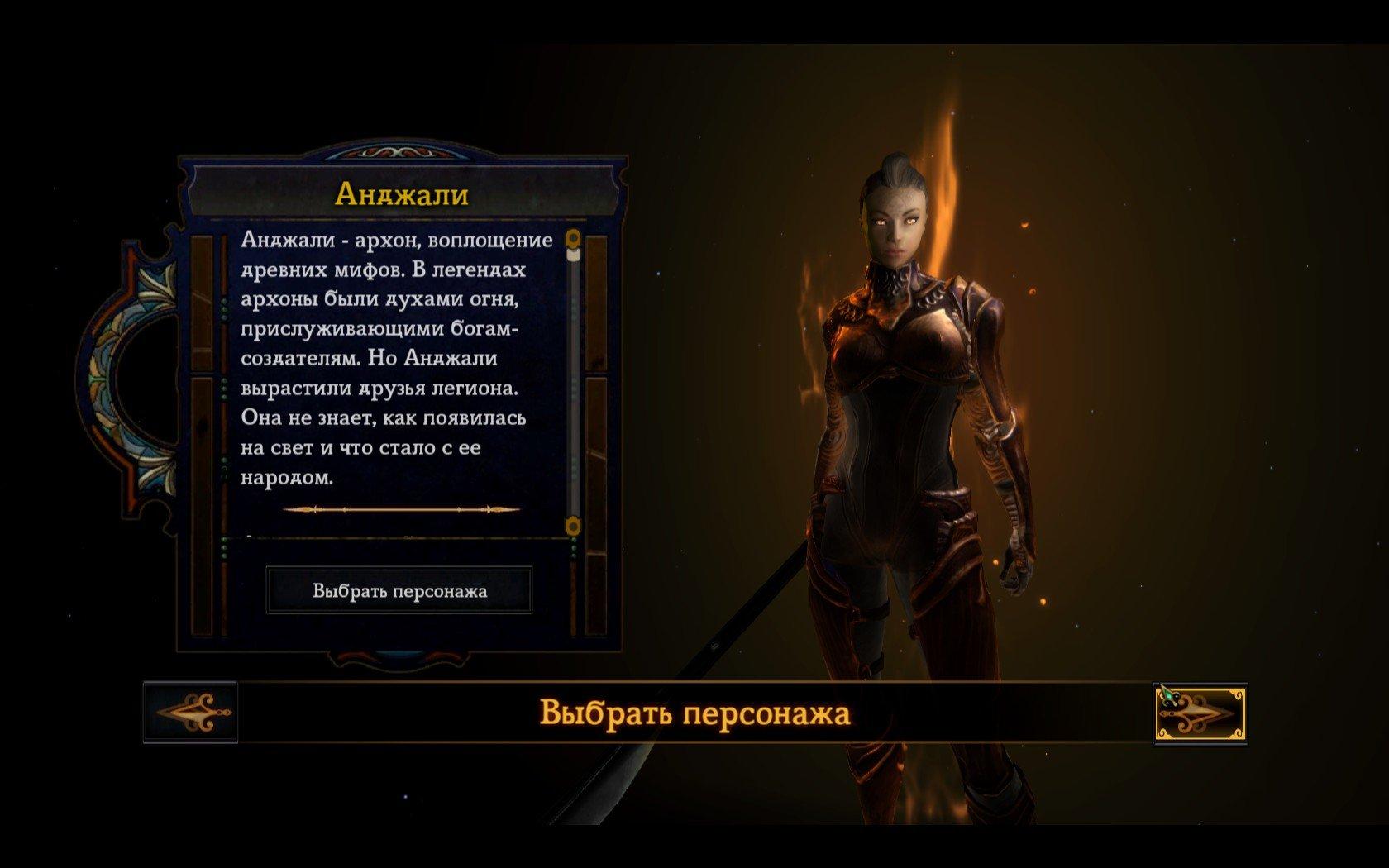 Dungeon siege porn nude photo