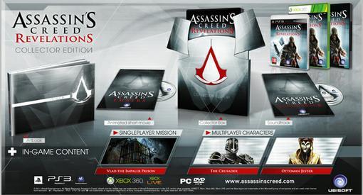 В Австралийском Ubishop было замечено коллекционное издание Assassin's Creed: Revelations. В издание войдет:  *Специ ... - Изображение 1