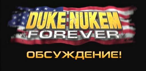 Друзья и подруги, мы ждали этого много лет и вот сегодня 10 июня 2011 года он вернулся - Старина Duke снова с нами.  ... - Изображение 1