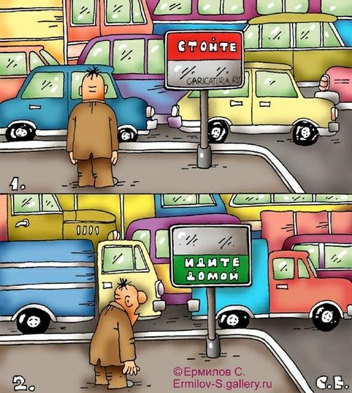 Автор текста: Андрей Корсаков (Каньон). Из книги «Помпезное вырождение. Блеск и нищета компьютерных игр». (Предыдущи ... - Изображение 1