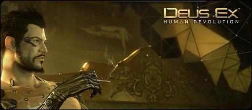 """Представляем вашему вниманию перевод комикса Deus Ex: Human Revolution (""""Человеческая революция"""") #2  .............. ... - Изображение 1"""