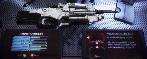 В общем подробности не новы но, не заменив их на канобу, решил выложить.  В Mass Effect 3 сопартийцев, можно будет о ... - Изображение 1