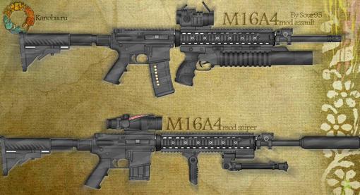 Хай! По просторам интернета наткнулся на замечательный сайт по модификации огнестрельного оружия. На этом самом сайт .... - Изображение 1