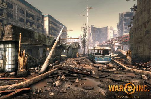 Онлайн-шутер War Inc. официально вышел из стадии бета-теста. Разработчики отчитались о завершении открытого бета-тес ... - Изображение 1