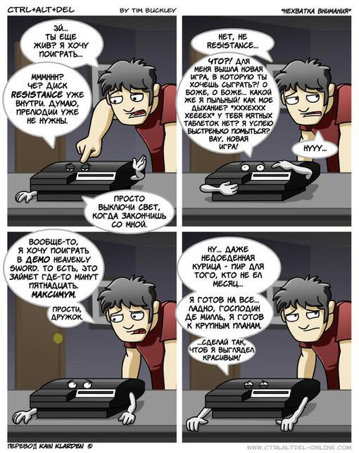 Здравствуйте уважаемые пользователи КаНоБу.С вами снова я Wagner777и это мой двадцать второй пост с комиксами CAD.   .... - Изображение 2
