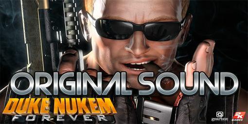 Доброго времени суток дорогие друзья!Представляю Вашему вниманию набор звуковых реплик из великой игры Duke Nukem Fo ... - Изображение 1