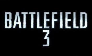 Компания Electronic Arts объявила официальную дату релиза проекта Battlefield 3 в России. Состоится он на пару дней  ... - Изображение 1