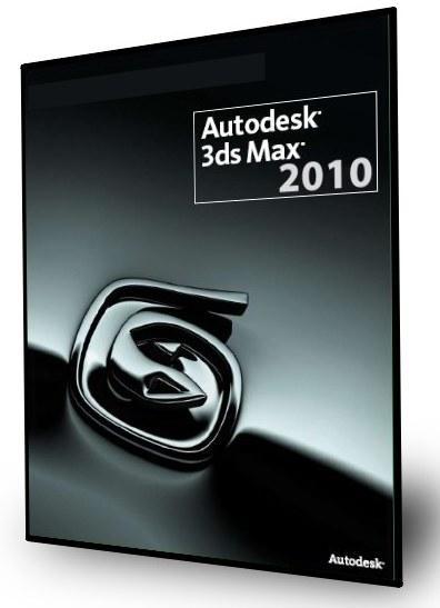 3D Studio MAX AutoDesk 3ds MAX Design 2012 Full Version Free Download.