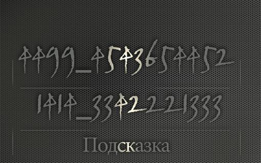 Здарова, от делать нех придумал хню, но кто угадает, что означают эти цифры, тому я скину в ВКОНТАКТЕ 15 голосов (15 ... - Изображение 2