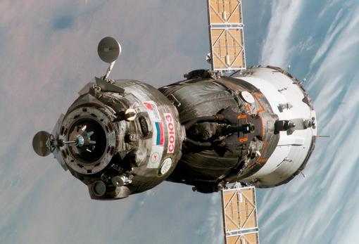 Финальный запуск многоразового челнока Atlantis, который благополучно состоялся вечером 8 июля, ознаменовал собой ок ... - Изображение 2