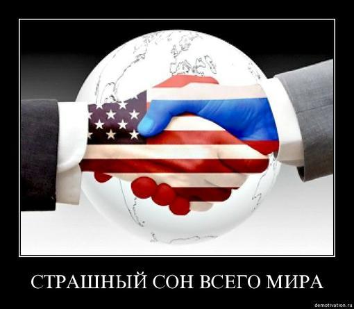 Всем привет. Недавно задумался о гонке видео вооружения между Россией и США. Что ж мы разгромно проиграли. После вре ... - Изображение 1