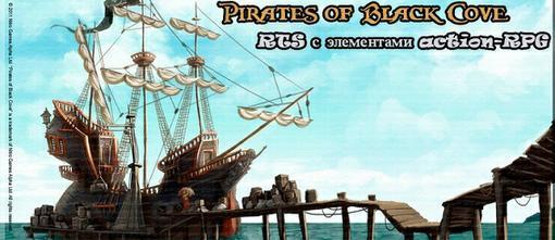 Paradox выпустила новый трейлер Pirates of the Black Cove. Игра в жанре RTS/RPG выходит только на PC 2 августа.   Да ... - Изображение 1