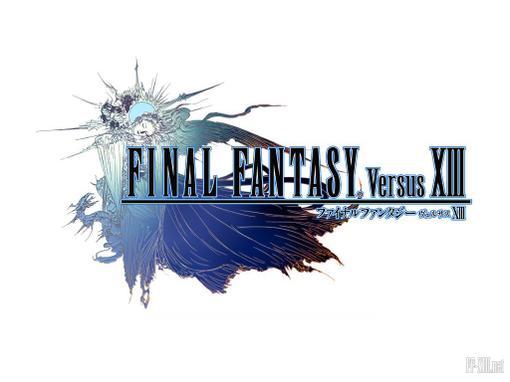 Директор проекта Final Fantasy Versus 13 Тетсуя Номура (Tetsuya Nomura) снизошел до некоторых комментариев относител ... - Изображение 3