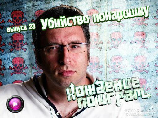 """Александр Глаголев это человек, которого знают все, кто сейчас читает этот пост.Он ведущий таких передач, как """"Хожде ... - Изображение 2"""
