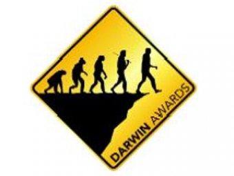Здравствуйте жители Канобу.Сегодня речь пойдет о Премии Дарвина.  Премия Дарвина («Darwin Awards») — это виртуальная ... - Изображение 3