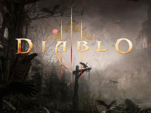 """""""Компания Blizzard пообещала выпустить справочник по миру Diablo. Об этом было объявлено на фестивале Комик-Кон в Са ... - Изображение 1"""