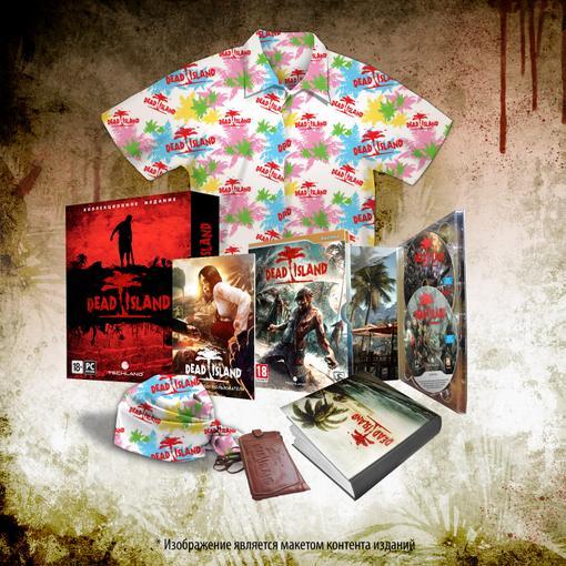 Начало нового учебного года практически совпадает с появлением в продаже настоящего подарка для поклонников зомби -  .... - Изображение 2
