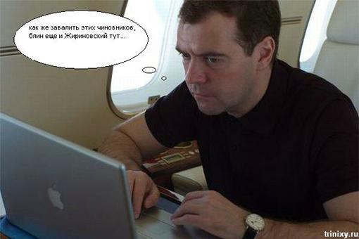 Президент России Дмитрий Медведев на совместном заседании президиумов президентских советов по культуре и по науке и ... - Изображение 3