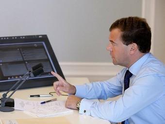 Президент России Дмитрий Медведев на совместном заседании президиумов президентских советов по культуре и по науке и ... - Изображение 1