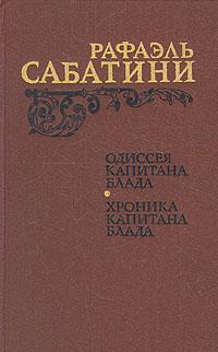 Кто не знает, 2011 год объявлен в России годом Италии. Многие знают об этой книге. Было несколько экранизаций романа ... - Изображение 1
