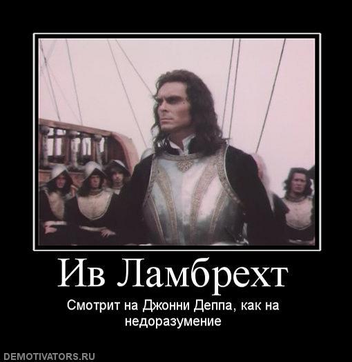 Кто не знает, 2011 год объявлен в России годом Италии. Многие знают об этой книге. Было несколько экранизаций романа ... - Изображение 2