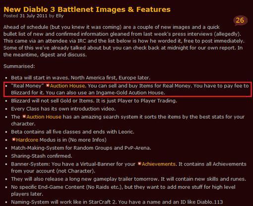 Судя по просочившейся в Сеть информации, с компанией Blizzard Entertainment творится что-то неладное. На просторах И ... - Изображение 1