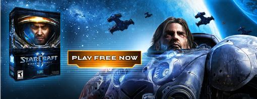 Раньше мы предлагали вам демо-версию StarCraft II: Wings of Liberty, а сегодня ей на смену приходит стартовая версия ... - Изображение 1