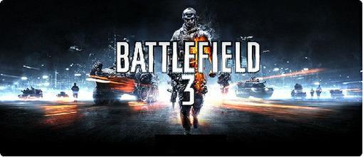 Итак, вы выполнили свой долг, дали ценную информацию DICE во время тестирования Battlefield 3, и вы хотите узнать  .... - Изображение 1
