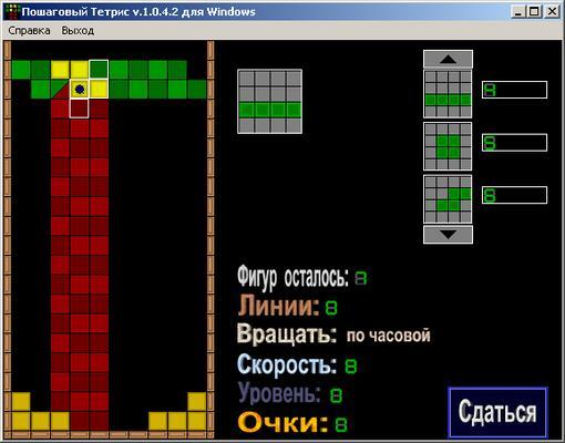 """Десять лет назад мной в одиночку была создана настоящая """"независимая"""" игра. Несколько лет назад она была популярна с ... - Изображение 1"""