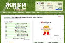 Пост в «Паб» от 09.08.2011 - Изображение 1