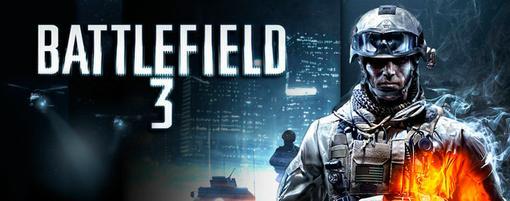 Необъявленная война между Electronic Arts и Valve набирает обороты: новой жертвой стал Steam-релиз шутера от первого ... - Изображение 1