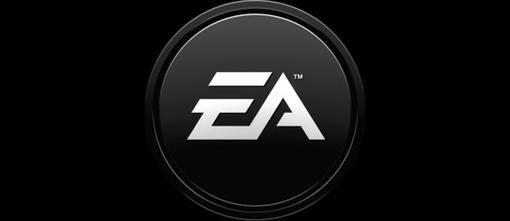 """Пресс-конференция EA начнётся уже завтра. Все смогут за ней проследить на официальном сайте компании.  """"У нас есть о ... - Изображение 1"""