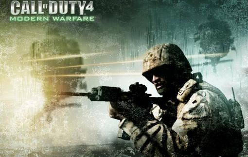 Если вы недавно играли в две предыдущие игры линейки Modern Warfare, то, возможно, вы попадали во взломанные лобби и ... - Изображение 1