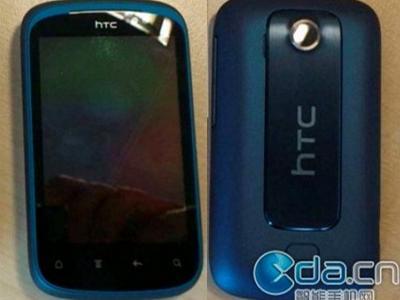 """В Сеть попали первые фотографии смартфона Pico от тайваньской HTC. Внешне новая """"трубка"""" сильно напоминает HTC Glamo ... - Изображение 1"""