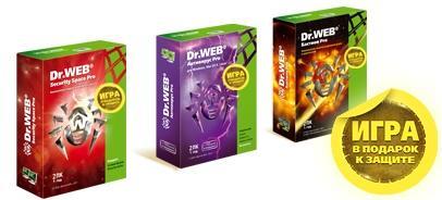 Купив один из трех антивирусных комплектов  (Dr.Web Security Space Pro, Антивирус Dr.Web Pro, Dr.Web Бастион Pro)  с ... - Изображение 1