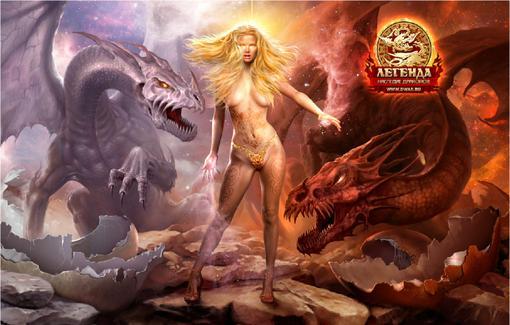 На бесконечных просторах Вселенной витает множество миров, созданных великими богами. Да и сами боги, согласно сущес ... - Изображение 1