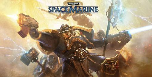 Как известно, доступ к демо-версии Space Marine получили только те, кто предзаказал игру. Для всех остальных попробо ... - Изображение 1