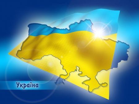 Поздравляю всех украинцев(и себя в часности) з Днем Независимости!!! И предлагаю вспомнить все факты про Украину, ко ... - Изображение 1