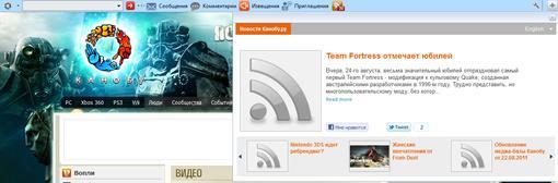 Новая версия КанобуБара - 0.2  Изменения:  1. Теперь внутреннее меню тулбара на русскому языке! 2. Изменена эмблема  ... - Изображение 1